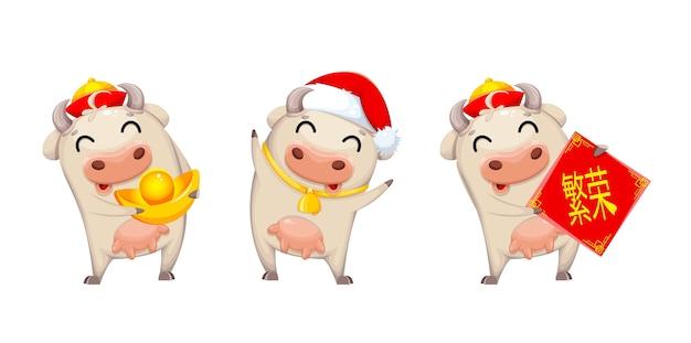 Mucca carina. capodanno cinese 2021. le lettere si traducono come prosperità Vettore Premium