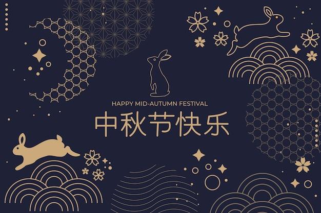 Concetto di banner di metà autunno scuro e oro Vettore Premium