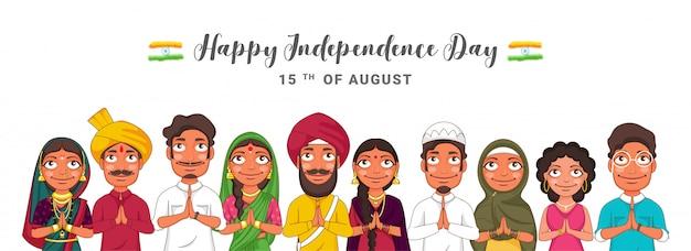 Diverse persone di religione che fanno namaste (benvenuto) mostrano unità nella diversità dell'india Vettore Premium