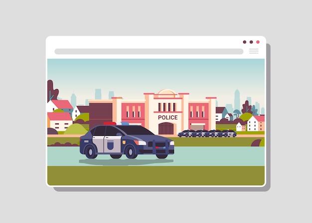 Edificio del dipartimento della stazione di polizia della città digitale con la finestra del browser web della macchina della polizia orizzontale Vettore Premium