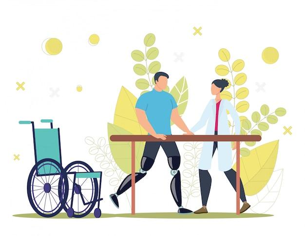 Illustrazione di riabilitazione funzionale dei disabili Vettore Premium