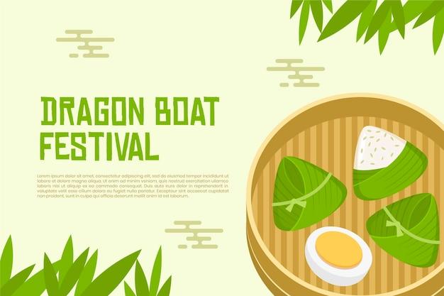Concetto del fondo di zongzi delle barche del drago Vettore Premium