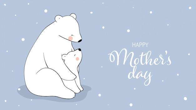 Disegna l'orso polare e il bambino sulla neve per la festa della mamma. Vettore Premium