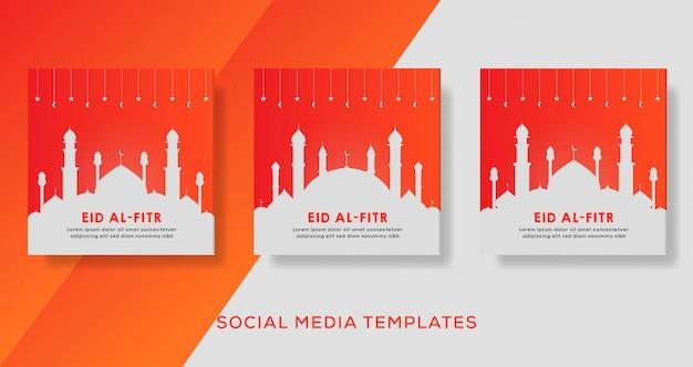 Banner di eid al fitr per post di instagram sui social media. Vettore Premium