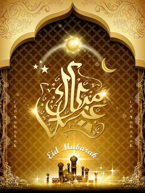 Eid mubarak concetto di saluto Vettore Premium