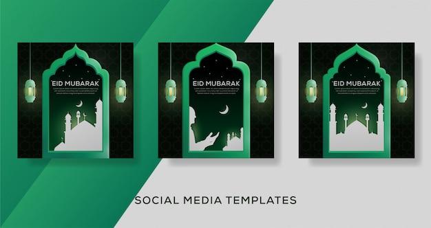 Modello di banner di social media eid mubarak Vettore Premium