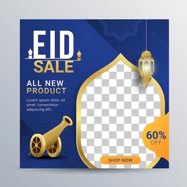 Modello di post di banner di social media vendita eid Vettore Premium