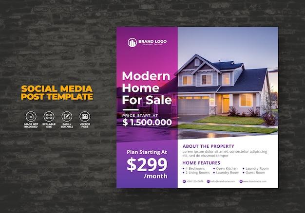 Modello elegante dell'alberino dei social media della casa moderna Vettore Premium