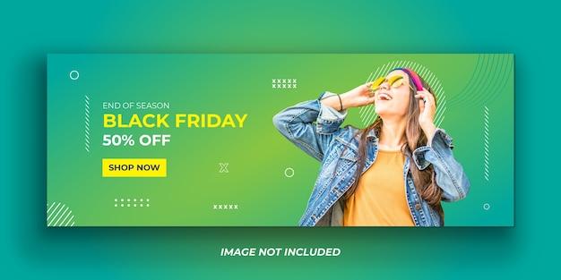 Esclusivo modello di copertina facebook per social media black friday Vettore Premium