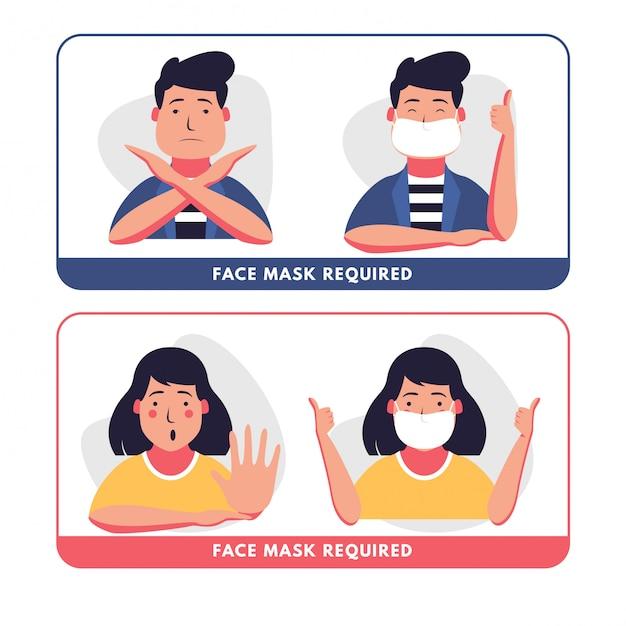 Maschera per il viso richiesta piatta Vettore Premium
