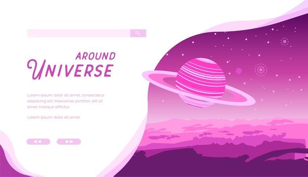 Affascinanti paesaggi galattici per copertine di striscioni Vettore Premium