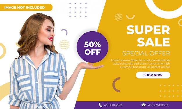 Modello di banner di vendita super moda Vettore Premium