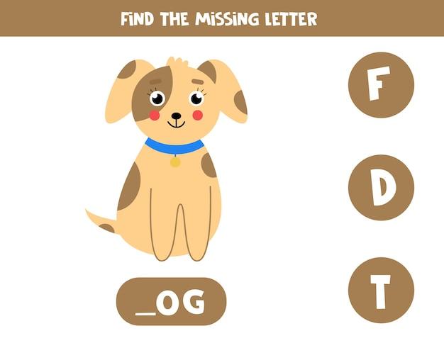 Trova la lettera mancante. gioco di ortografia educativo per bambini. illustrazione del cane dei cartoni animati, pratica alfabeto inglese. foglio di lavoro stampabile. Vettore Premium