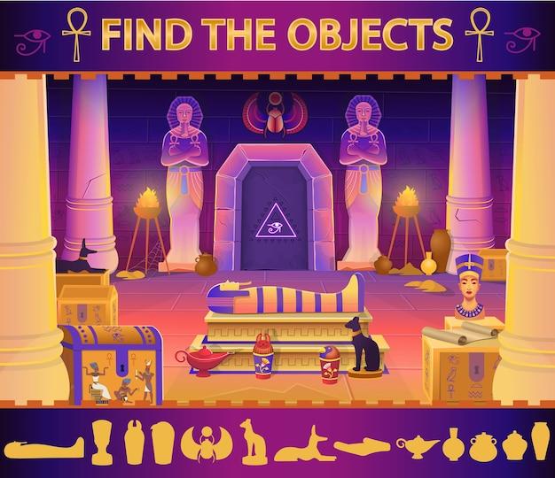 Trova l'oggetto nella tomba del faraone egiziano: sarcofago, casse, statue del faraone con l'ankh, una statuetta di gatto, un cane, nefertiti, colonne e una lampada. illustrazione del fumetto per i giochi. Vettore Premium