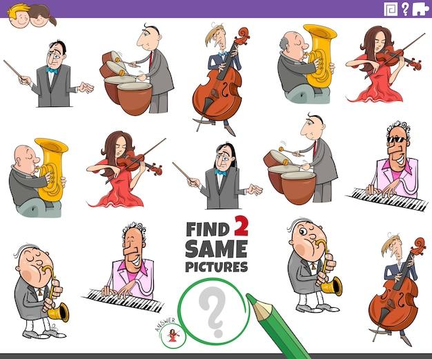 Trovare due stessi musicisti compito educativo per i bambini Vettore Premium