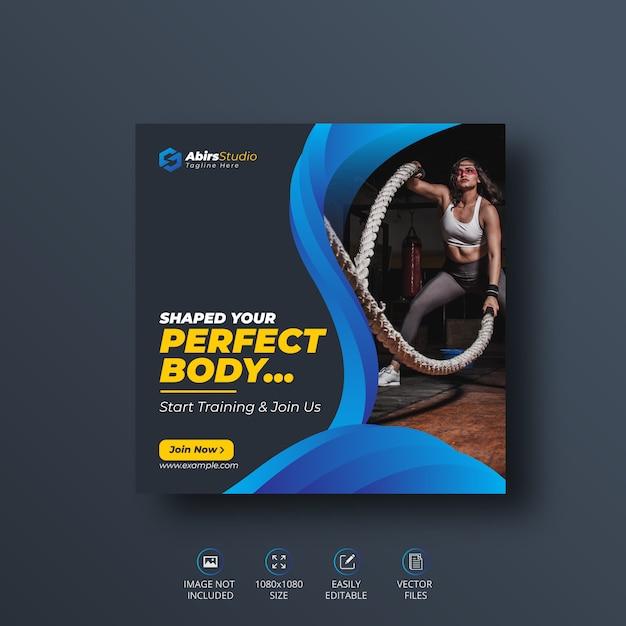 Banner di fitness o gym social media o modello di volantino quadrato premium vector Vettore Premium