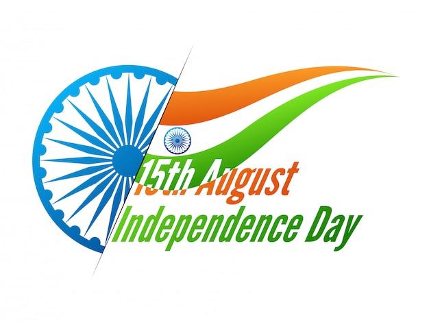 Bandiera dell'india con ashok chakra per la festa dell'indipendenza Vettore Premium
