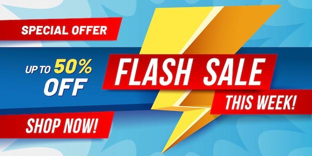 Banner di vendita flash. poster di vendite lampo, sconto di offerta veloce e solo ora offre illustrazione di affari Vettore Premium