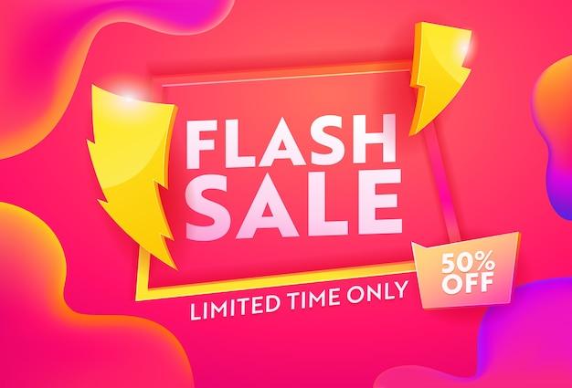 Banner orizzontale di pubblicità calda di vendita flash Vettore Premium