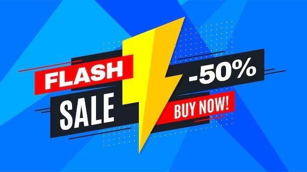 Banner di promozione di vendita flash. Vettore Premium
