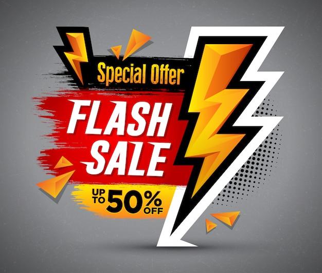 Illustrazione istantanea di progettazione del quadrato di offerta speciale di vendita Vettore Premium