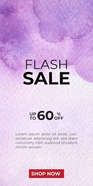 Banner di vendita flash con texture acquerello Vettore Premium