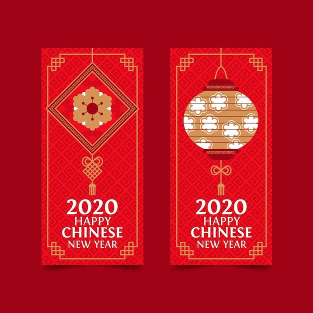 Insegne cinesi piane del nuovo anno con le lanterne Vettore Premium