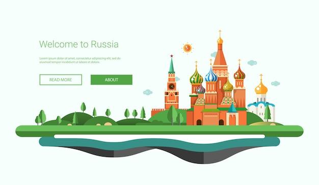 Banner design piatto, illustrazione di viaggio di intestazione con paesaggio russo Vettore Premium