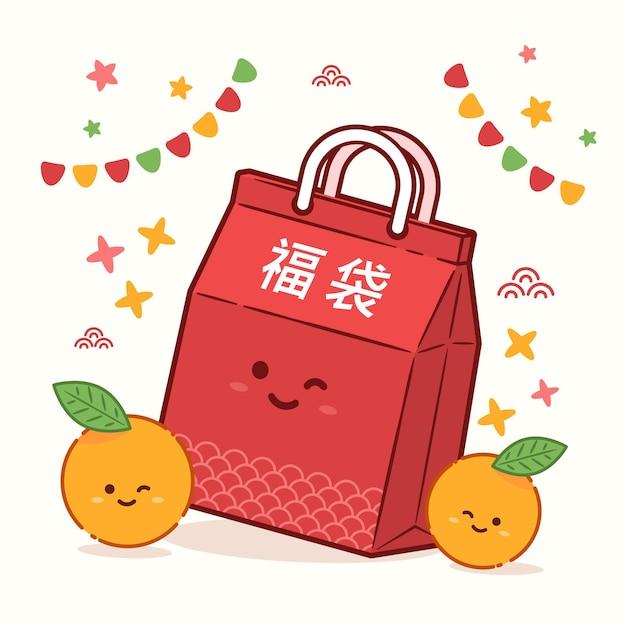 Illustrazione di fukubukuro design piatto Vettore Premium