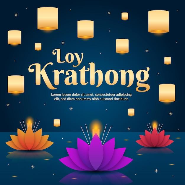 Celebrazione di loy krathong design piatto Vettore Premium