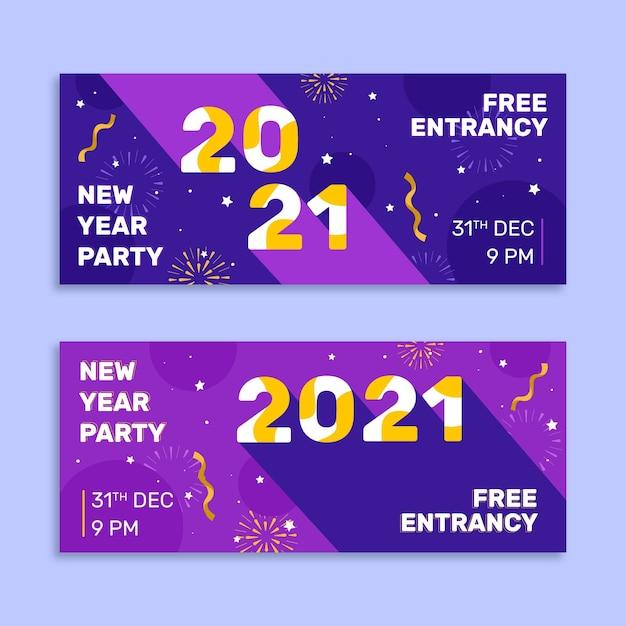 Modello di banner festa di nuovo anno 2021 design piatto Vettore Premium