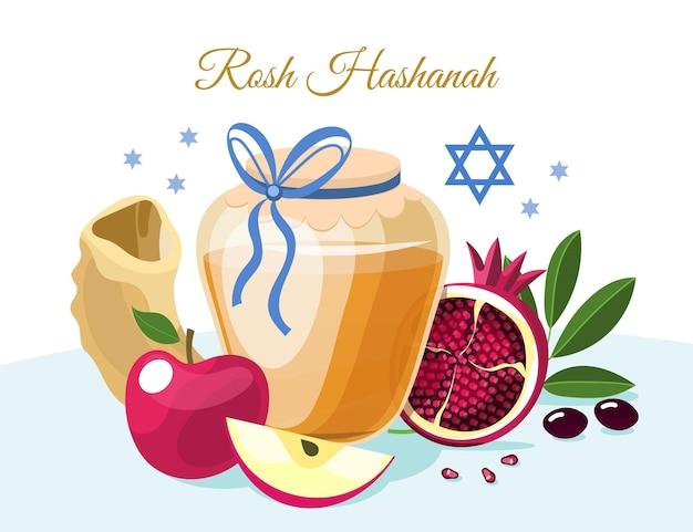 Design piatto rosh hashanah concept Vettore Premium
