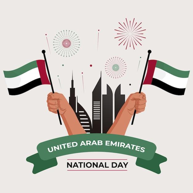 Evento della giornata nazionale degli emirati arabi uniti di design piatto Vettore Premium