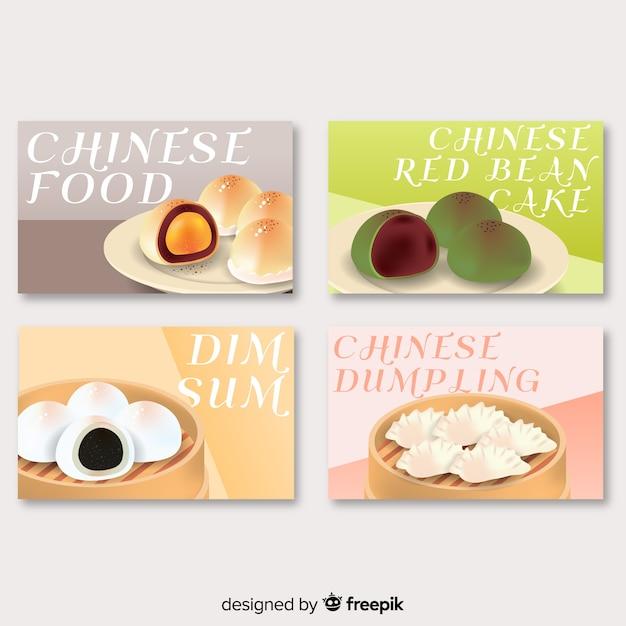Raccolta di carte di cibo piatto Vettore Premium