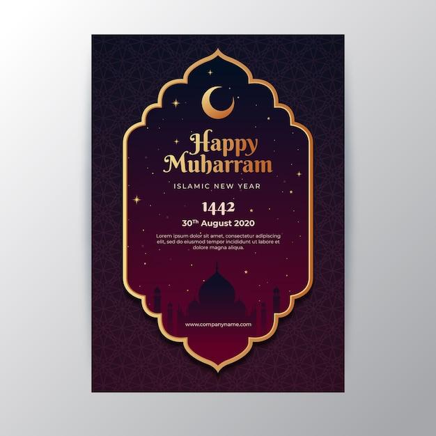 Poster di capodanno islamico piatto Vettore Premium