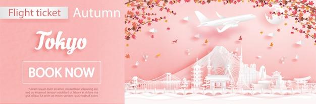 Modello di pubblicità di voli e biglietti con viaggio a tokyo, in giappone, nella stagione autunnale si occupa delle foglie di acero che cadono e dei monumenti famosi in stile taglio carta Vettore Premium