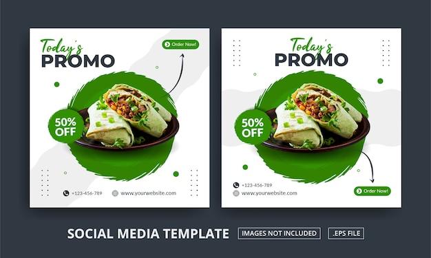 Volantino o menu di cibo a tema post sui social media Vettore Premium