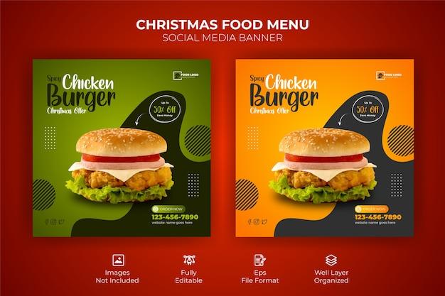 Modello di banner di social media menu cibo Vettore Premium