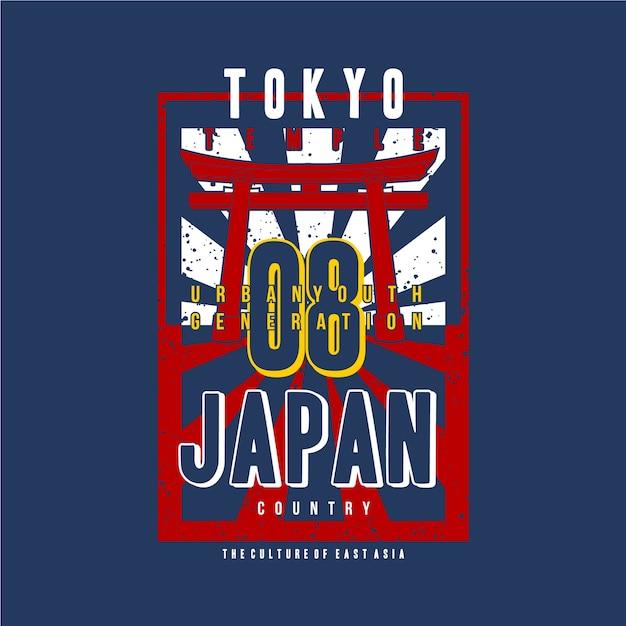 Gate temple, tokyo giappone design tipografico grafico Vettore Premium