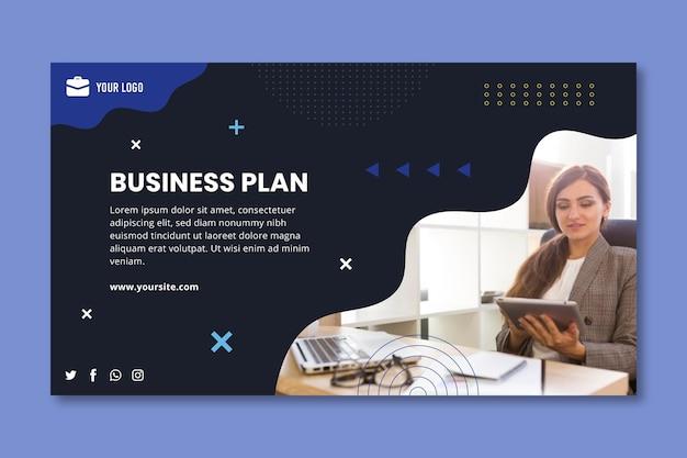 Modello di banner aziendale generale Vettore Premium