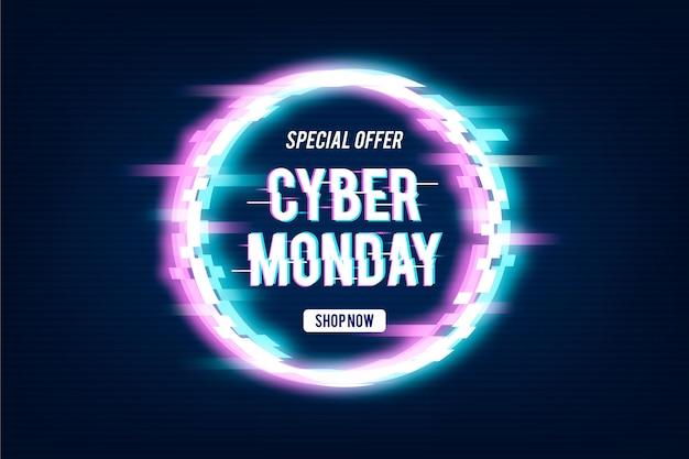 Testo promozionale di glitch cyber lunedì Vettore Premium