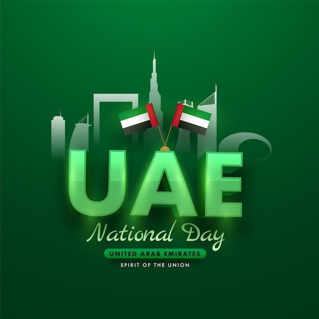 Testo lucido emirati arabi uniti con bandiere nazionali e famosa architettura o monumenti su sfondo verde. Vettore Premium