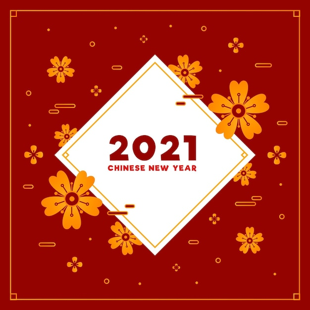 Capodanno cinese dorato 2021 Vettore Premium