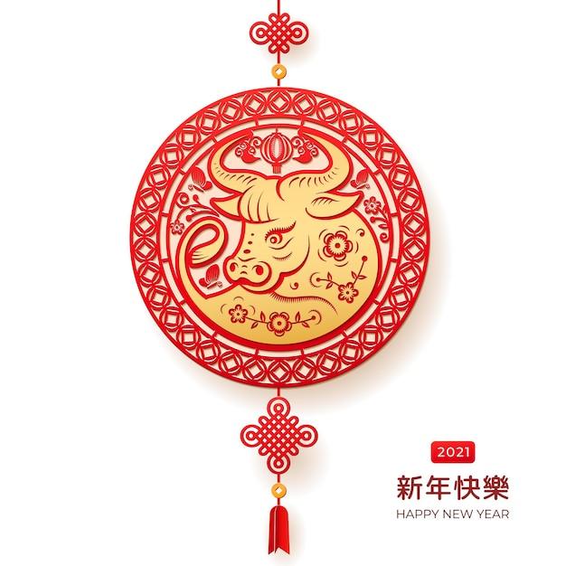 Biglietto di auguri con decorazione da appendere in metallo dorato. testa di toro nel cerchio di fiori Vettore Premium