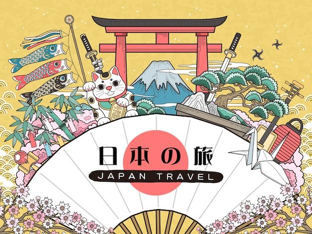 Splendido poster di viaggio in giappone il giappone viaggia in giapponese sul ventaglio Vettore Premium