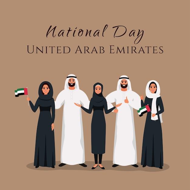 Gruppo di giovani musulmani che stanno insieme alla celebrazione giornata nazionale negli emirati arabi uniti Vettore Premium