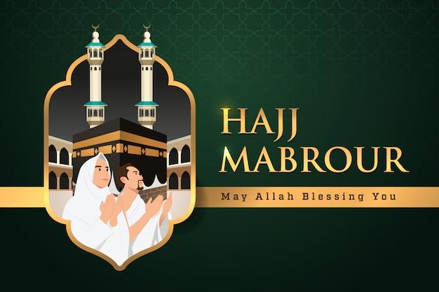 Hajj mabrour sfondo con kaaba, uomo e donna hajj o umrah character Vettore Premium