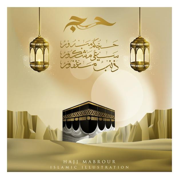 Hajj mabrour saluto sfondo islamico con lanterne e kaaba Vettore Premium