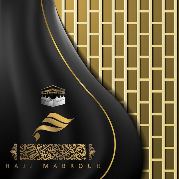 Hajj mabrour saluto disegno islamico sfondo illustrazione con kaaba e calligrafia araba Vettore Premium