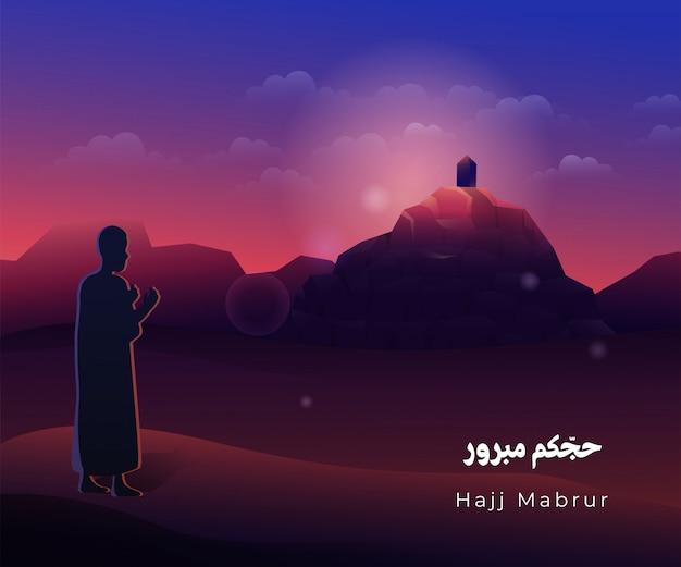 Hajj mabrour illustration pellegrinaggio musulmano che prega sul monte arafat Vettore Premium